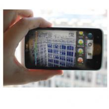 Supraveghere pe telefonul mobil